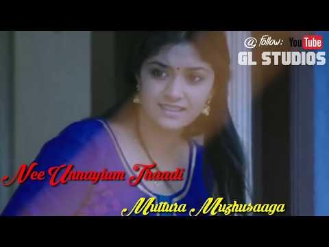 Tamil Whatsapp Status || Chellakutty Song || Rajini Murugan || GL Studio