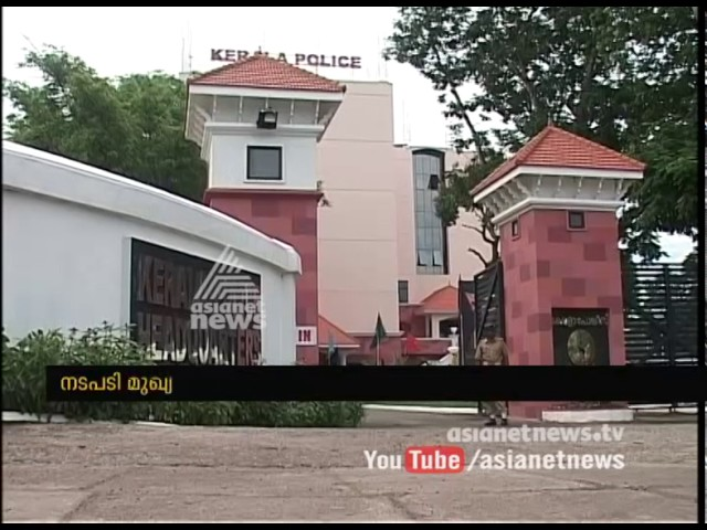 Kerala Police  collecting the data of  school drivers and tourist drivers in Kerala
