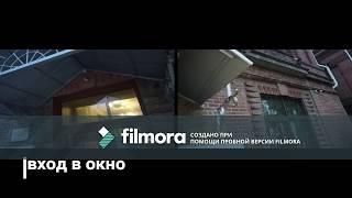 Закопаный Владивосток, Удивительные находки, 1 эпизод