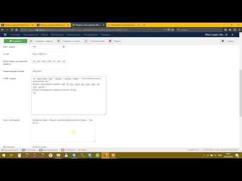 Модуль загрузки файлов Joomla (Простой, легкий)