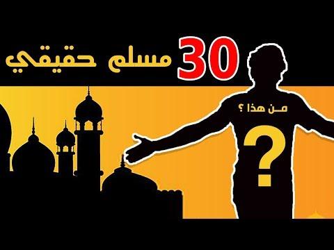 أشهر اللاعبين المسلمين الذين تحدوا أنديتهم وأصروا على صيام شهر رمضان