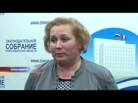 В Новосибирской области часть многодетных семей остались без господдержки