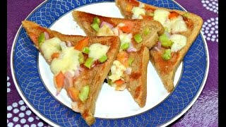 Easy And Healthy Snack Recipe For Toddlers/ Kids - Quick Fix Bread Pizza