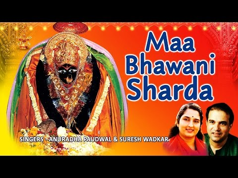 MAA BHAWANI SHARDA DEVI BHAJANS BY ANURADHA PAUDWAL, SURESH WADKAR I FULL AUDIO SONGS JUKE BOX