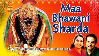 MAA BHAWANI SHARDA DEVI BHAJANS BY ANURADHA PAUDWAL, SURESH WADKAR I FULL AUDIO SONGS JUKE BOX
