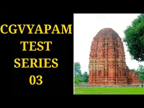 CGVYAPAM GK Test - 03 | Multiple Choice Questions. #StudyCircle615