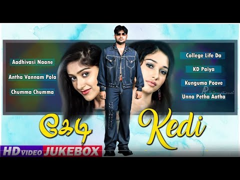 Yuvan Shankar Raja Hits | Kedi Tamil Movie Songs | Video Jukebox | Ravi Krishna | Tamanna | Ileana