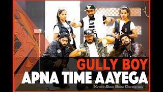 Apna Time Aayega | Gully Boy | Dance Cover | Xavier's Dance Studio Choreography | 2019