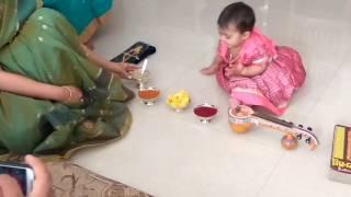 Aadhya Sakuntala's annaprasan Dt. 06.01.2017.