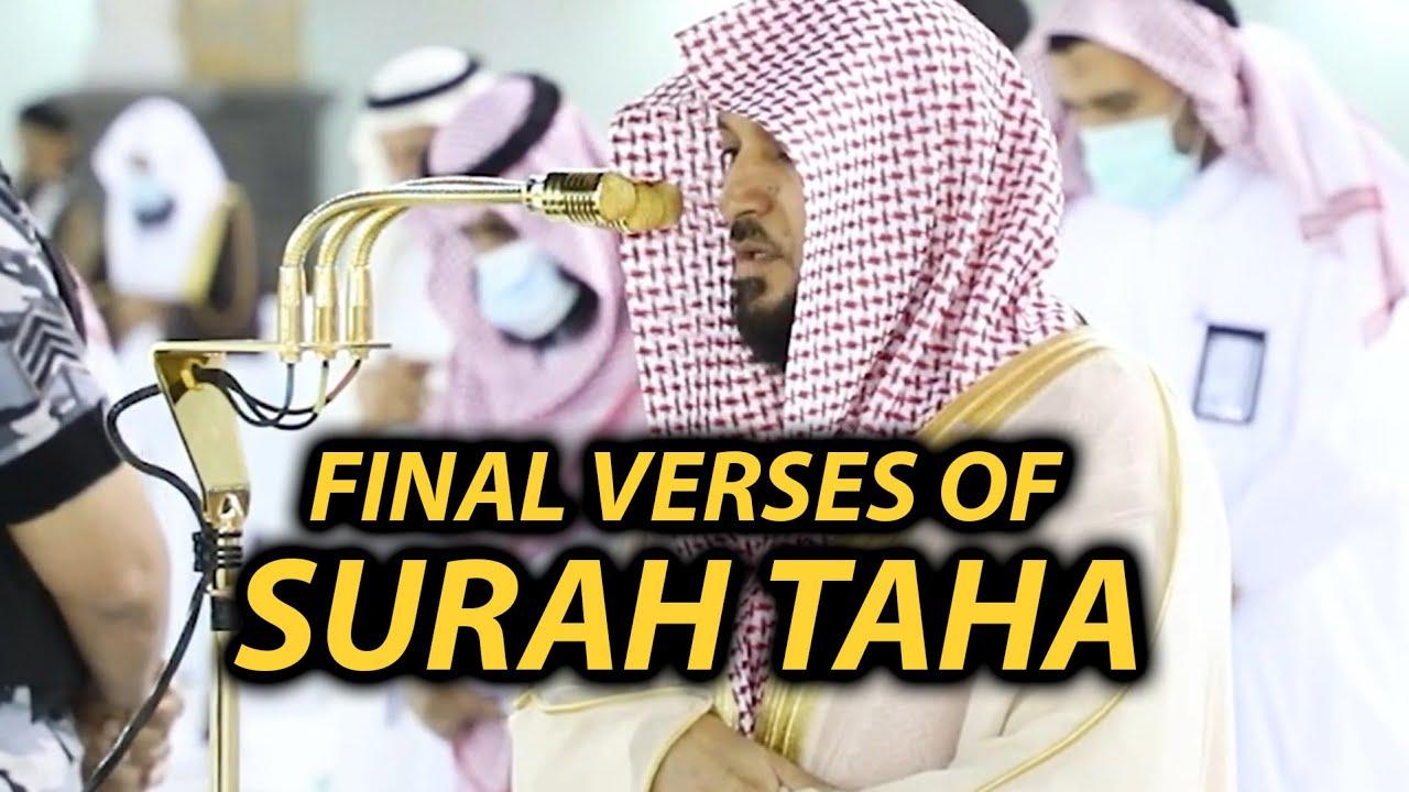 Final Verses of Surah Taha   Sheikh Maahir
