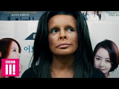 Annie Visits The Plastic Surgery Capital Of The World: South Korea