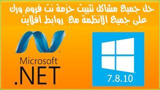 Unhandled Exception Error x64 Bit   Device Management   eSSL