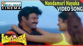 Samarasimha Reddy  || Nandamuri Nayaka Video Songs || Bala Krishna, Anjala Javeri || Shalimarcinema