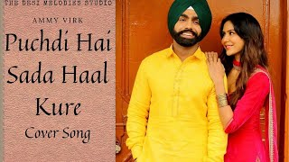 Puchdi Hai Sada Haal Kure | Ammy Virk Cover Song | Jatti Nachdi | Ammy Virk | Latest Punjabi Music