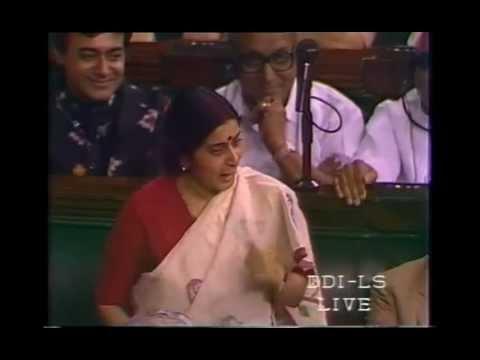 Sushma Swaraj on Confidence Motion of I.K.Gujral : 22.04.1997