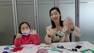 어린이 중국어 스터디의 쉽고 재밌는 펠트놀이 수업