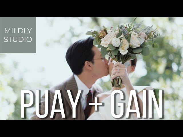 Wedding Presentation K.Puay & K.Gain วีดีโอพรีเซนเทชั่นงานแต่ง โดย Mildly Studio