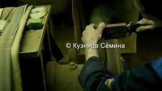 Производство охотничьих и складных ножей в кузнице Сёмина Ю.М. 1 часть(Производство охотничьих и складных ножей в кузнице Сёмина Ю.М. 1 часть., 2015-04-14T22:48:06.000Z)