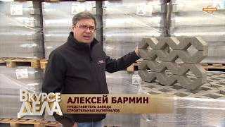 видео Бетонные работы в городе Санкт – Петербург