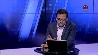 اغلاق جميع المنافذ اليمنية .. يزيد من معاناة الناس | رأيك مهم  | اسامة الصلاحي