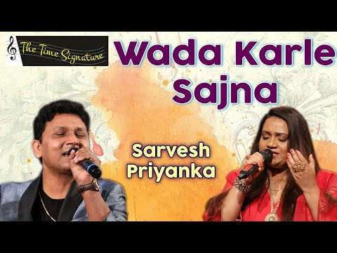 Wada Karle Sajna...by Priyanka Mitra & Sarvesh Mishra