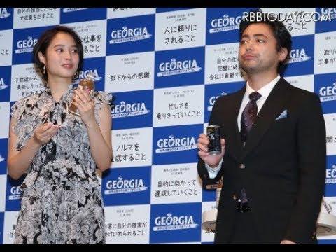 広瀬アリス、山田孝之・染谷将太らと共にジョージア新CM出演「すごく嬉しい!」