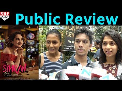 Public Review Of 'Simran' | Kangana Ranaut, Hansal Mehta