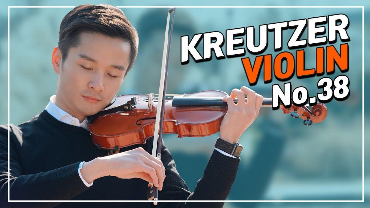 Kreutzer Violin Etude No. 38 Moderato @보찬TV