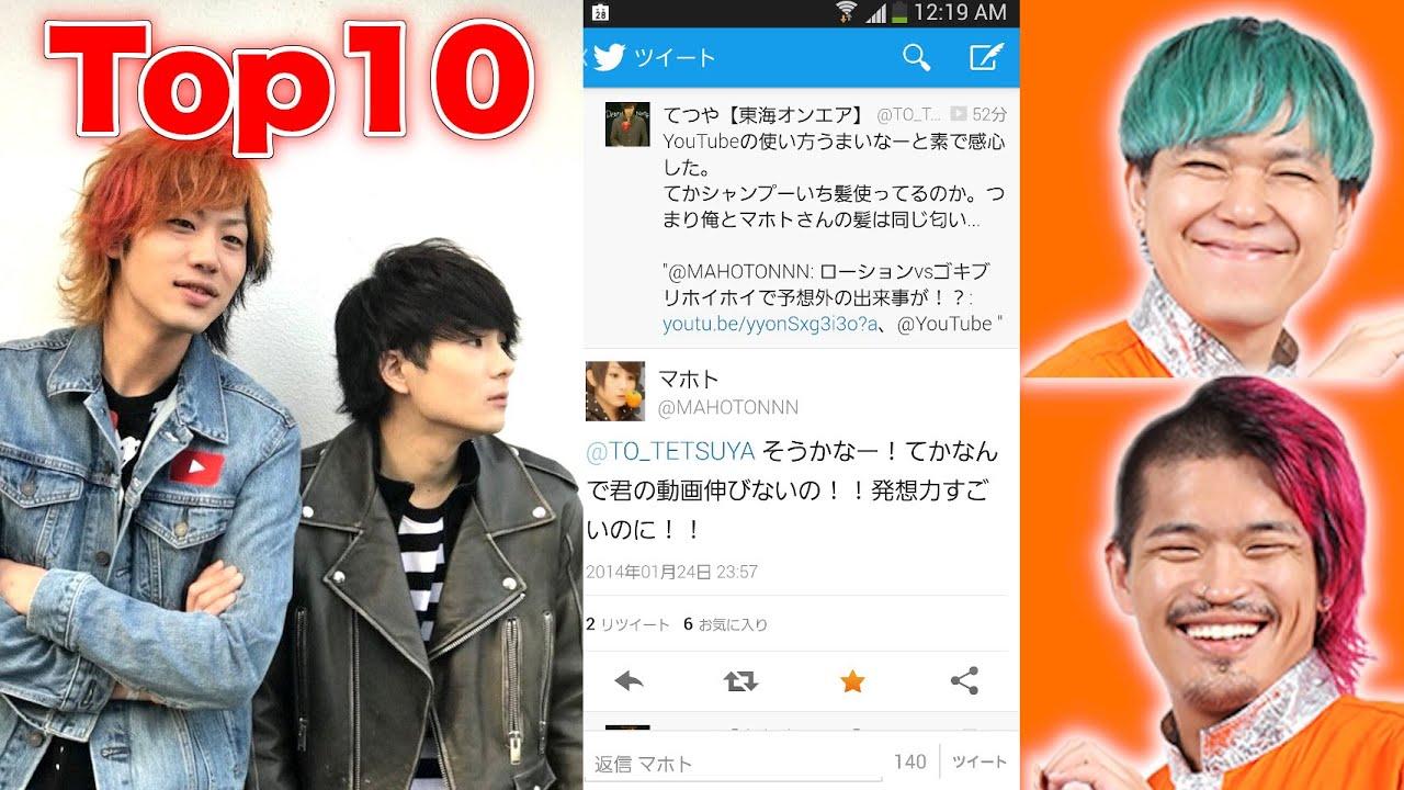 仲間家(マホト&へきトラ)コラボ名場面ランキングTop10【東海オンエア】