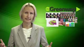 Гринвей продукция  Презентация продукции Greenway