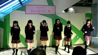2013年11月24日 琴似コルテナで行われた『ミルクス』のライブ(2公演目)より。 2曲目:団地でDAN RAN.