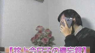 「掟上今日子の…」最終回「白髪or黒髪?」新垣結衣 「テレビ番組を斬る...
