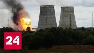 Смотреть видео Пожар в Мытищах: первая жертва - Россия 24 онлайн