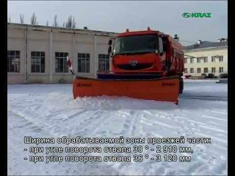 КрАЗ С20.2R Rasco КДМ.avi