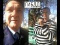 ГИБДД Таганрог , курят и матерятся под запись видео