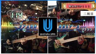 【10月度】日替わりローテーション更新!(10/1~10/31) このチャンネルでは演奏する楽器が増えていくイントロクイズを、様々なアーティストの曲で出題してます。 (ドラム→ ...