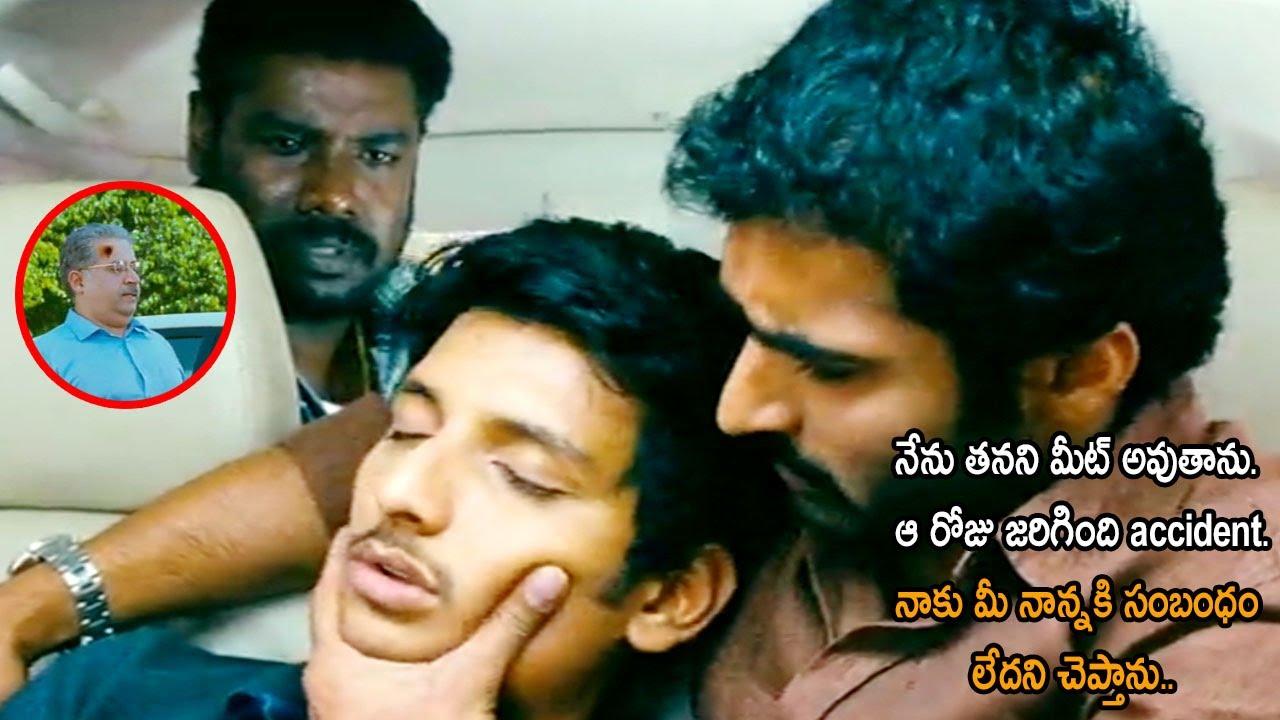 Nanda Emotional Scene With Jiiva   Telugu Movie Scenes    TFC Films & Filmnews