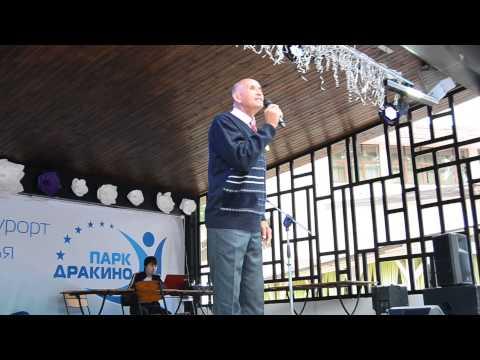 Анатолий Сидоров- стихи о любви.