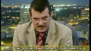 مفدي زكريا يمدح مصر