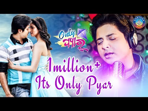 Only Pyar | Its Only Pyar-Studio Version | Babushan & Supriya | Banner: Moon Shine Entertainment