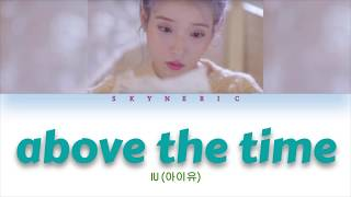 Download lagu IU (아이유) - above the time (시간의 바깥) Color Coded Lyrics Video 가사 |HAN|ROM|ENG|