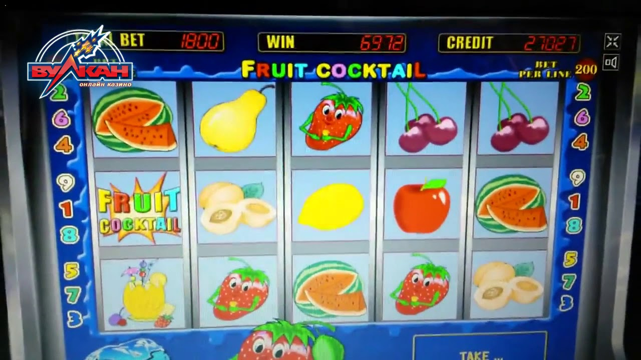 Игровые автоматы фруктовый коктель играть онлайн биг азарт казино