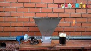 Мельница для солода 3Д(Мельница для солода 3Д. Комплектация: мельница для солода 3Д, бункер, площадка, электропривод + патрон зажимн..., 2016-10-03T09:25:14.000Z)