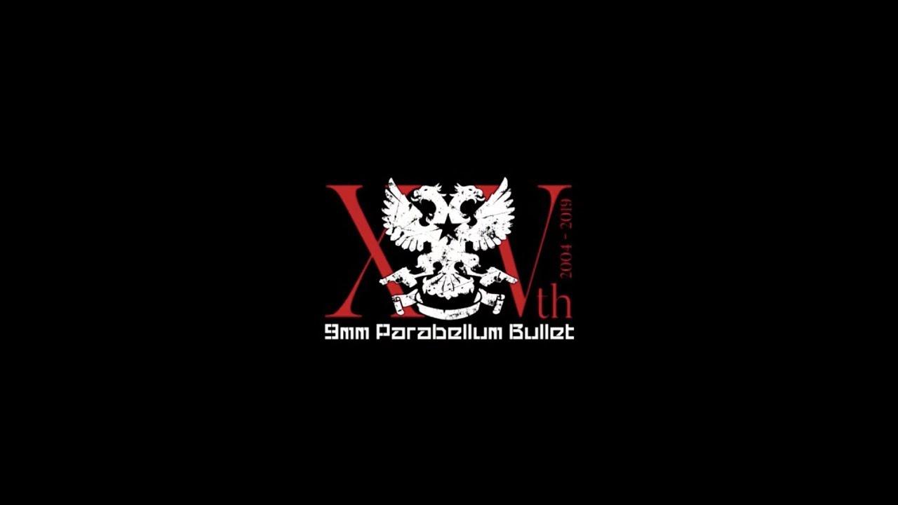 9mm Parabellum Bullet デビュー前から今までのライブ映像で作られた
