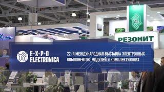 ExpoElectronica и ElectronTechExpo: обзор выставок 2019 от Резонит