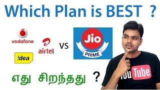 Best Plan ? Jio VS Airtel VS Vodafone VS Idea : எது சிறந்தது ? | Tamil Tech
