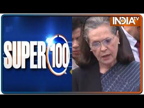 News 100 Nonstop | February 27, 2020 (IndiaTV News)