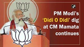 PM Modi's 'Didi O Didi' Dig At CM Mamata Continues