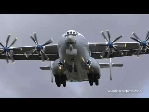 АНТЕЙ СОТРЯСАЕТ НЕБО!!! АН-22 RF-09309. Кубинка. Посадка и взлет. Суббота. 21.09.2019