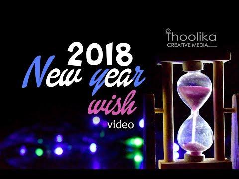NEW YEAR WISH 2018 whatsapp status video by THOOLIKA CREATIVE MEDIA